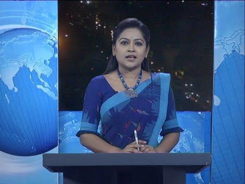 09  PM News || রাত ৯টার সংবাদ || 24 February 2020 || ETV News