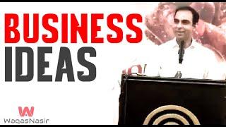 Tips For Business Ideas &  Entrepreneur - In Urdu