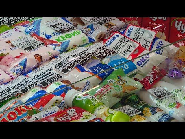 Что о качестве молока думают ангарчане?
