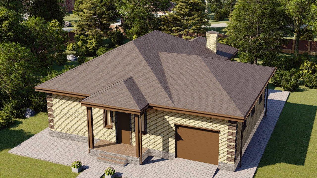 Проект дома для небольшой семьи с просторным гаражом