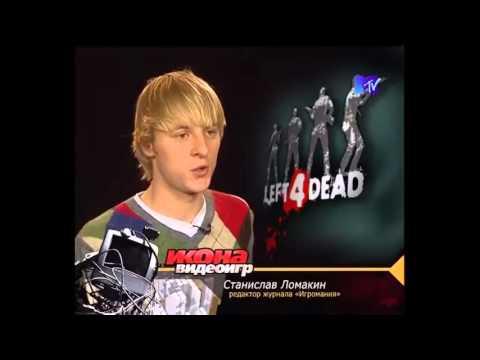 Икона видеоигр - 046 Left4Dead - 07 12 2008