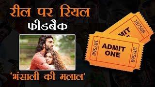 भंसाली की मलाल से मीजान ने हिंदी सिनेमा में टपोरी हीरो की वापसी