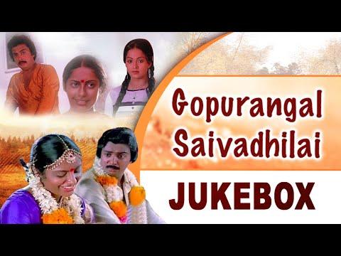 Gopurangal Saivathillai