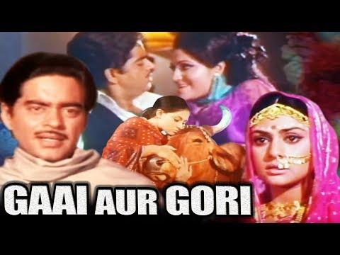 Rocky Aur Rani Ki Prem Kahani (2022)