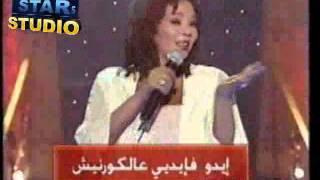 اغاني حصرية جواهر - عالكورنيش ( برنامج ياليل ياعين ) Stars Studio Magazine تحميل MP3