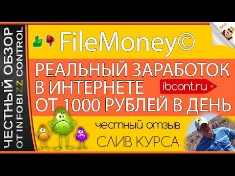 Чем можно занятся как заработать денег