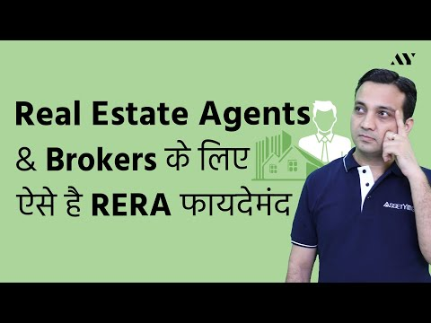 mp4 Real Estate Agent Act, download Real Estate Agent Act video klip Real Estate Agent Act