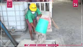 Filipinos turn volcano's ash, plastic trash into bricks