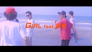 "Suchmos ""GIRL feat.呂布"" (Official Music Video)"