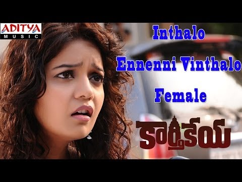 Inthalo Ennenni Vinthalo (Female Version)