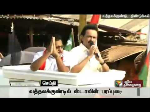 Live-Stalins-election-campaign-in-Vathalagundu-Dindigul