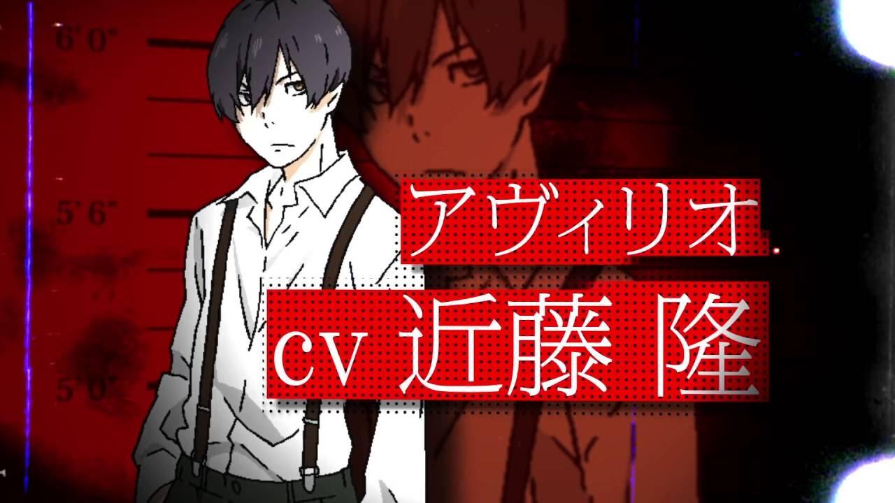 Character PV