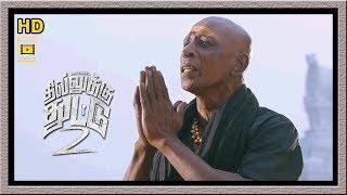 Dhilluku Dhuddu 2 Full Movie | Mottai Rajendran Comedy | santhanam Comedy | Urvashi Comedy