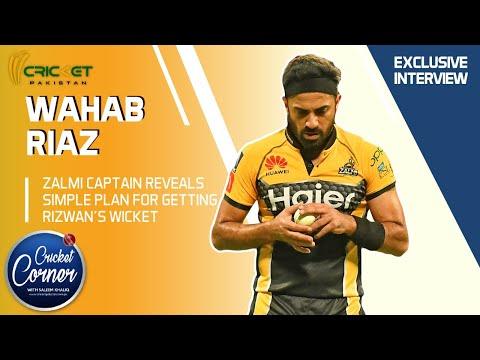 Wahab reveals his plan for Rizwan ahead of HBL PSL 6 final
