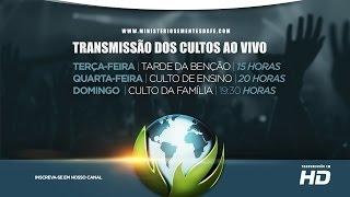 preview picture of video 'Sementes da Fé Foz do Iguaçu - Tarde da Benção - 07-04-2015'