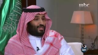 محمد بن سلمان: لن ينجو أي شخص من قضية فساد أياً كان