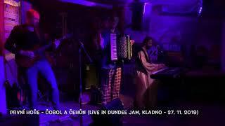 Video Čobol A Čehůn