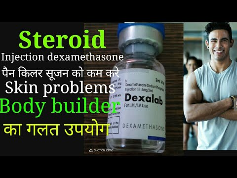 Merional injection side effects trazodone