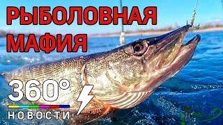 Блогер из Коломны объявил войну рыболовной мафии