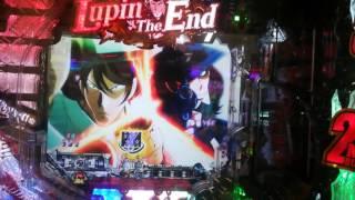 『パチンコ』ルパン三世 Lupin the end 激アツ演出