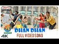 Dhan Dhan Full Video Song || F2 Video Songs || Venkatesh, Varun Tej, Tamannah, Mehreen