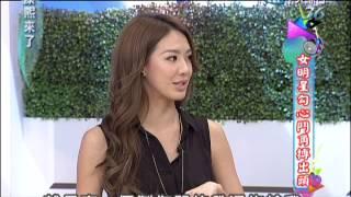 2012.12.26康熙來了完整版 女明星勾心鬥角搏出頭