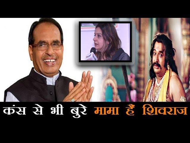 Priyanka Chaturvedi ने Shivraj को दिखाया आईना, Ram Mandir पर Congress के रुख का किया खुलासा