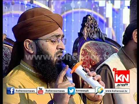 Shen Shaha Habiba Madine Diya Muhammad Salman Ashrafi