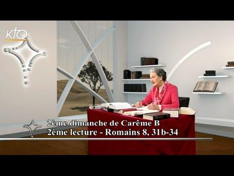 2e dimanche de Carême B - 2e lecture
