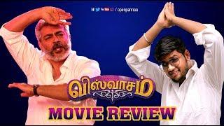 Viswasam Movie Review by Vj Abishek   Ajith Kumar   Nayantara   Siva   Open Pannaa