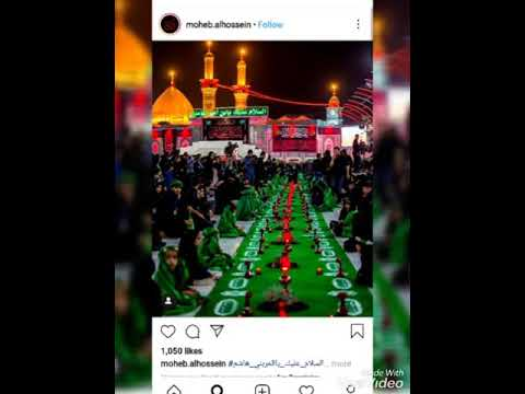 Nauha=Tazeem Fatima, Haye Haye Ali Akbar