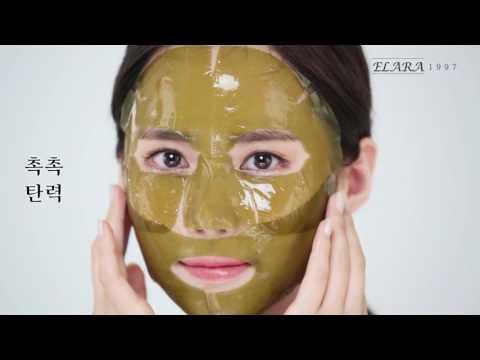 Cleopatra facial mask na may Dead Sea