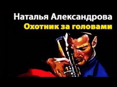 Сергей вронский классическая астрология том 1 купить в