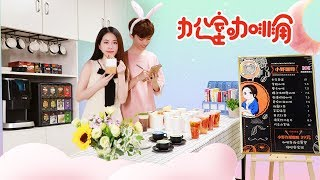 E55 Ms Yeah's Office Café Now Opens, Just Make A Wish!| Ms Yeah