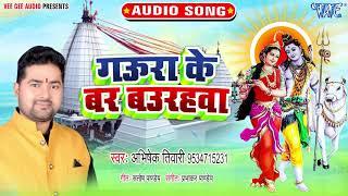 Top 10 Bhojpuri Songs 2020