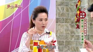 《美食鳳味》古早味高麗菜飯+十穀養生粽