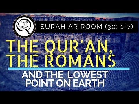DarseQuran || Surah Ar Room (30: 1-7)