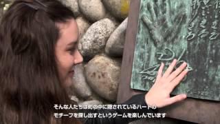 京都・兵庫・鳥取 時と海の回廊(外国人版)