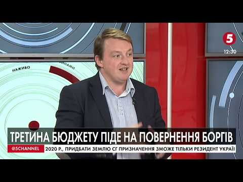 Сергій Фурса на 5 каналі