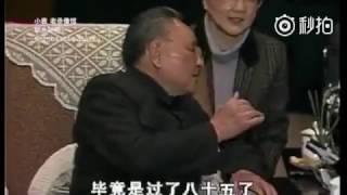 珍贵历史影像:邓小平与李嘉诚会面谈香港问题!│感觉现今不会再拘泥于50年不变