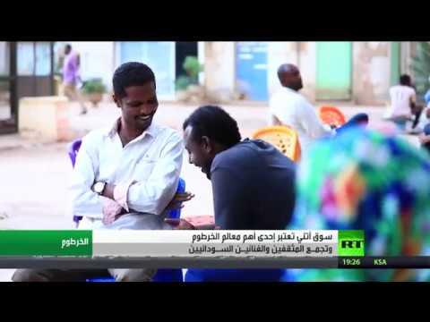 العرب اليوم - شاهد: سوق