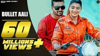 Bullet Aali | Lovekesh Sharma, Sonika Singh | G R Music | New Haryanvi Songs Haryanavi 2018 | RMF