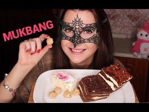 МУКБАНГ Тортики *КОМПЛЕКСЫ И УВЕРЕННОСТЬ В СЕБЕ*/Mukbang Tea & CAKES *SOFT EATING SOUNDS*