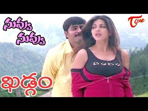 Khadgam Movie || Nuvvu Nuvvu Video Song || Srikanth || Sonali Bendre || #Khadgam
