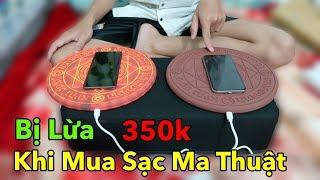 Thanh Niên Mua Dock Sạc Ma Thuật Giá 1 triệu Trên Shopee và Cái Kết Bị Lừa Mất 350k   Lâm Vlog