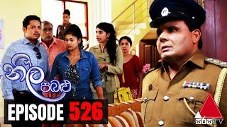 Neela Pabalu - Episode 526 | 07th July 2020 | Sirasa TV