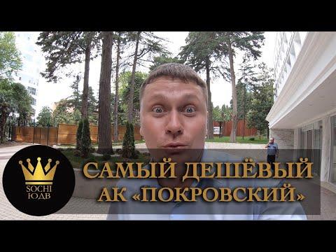 Самый дешёвый ЖК на мкрн. Светлана