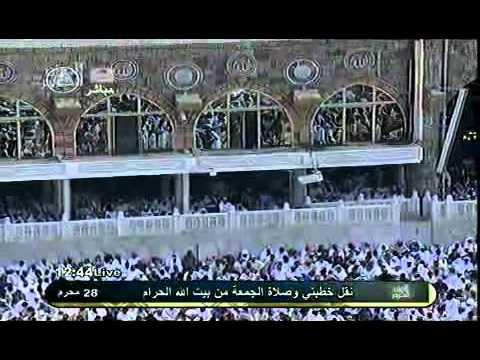 خطبة الجمعة من الحرم المكي 28 محرم 1433هـ الشيخ صالح آل طالب