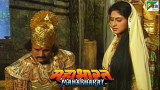 क्यूँ द्रौपदी ने हस्तिनापुर पर आक्रमण करने से रोका? | महाभारत (Mahabharat) | B R Chopra | Pen Bhakti - Download this Video in MP3, M4A, WEBM, MP4, 3GP