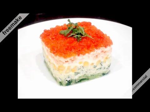 Салат с креветками  Очень Вкусный и Простой рецепт